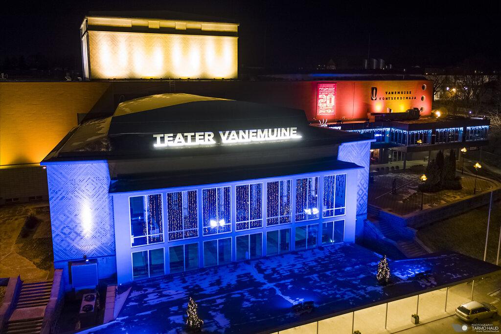 "Theatre ""Vanemuine"" and concert hall"